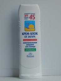 Крем-блок от загара Floresan SPF 45 водостойкий с витамином E и D-пантенолом