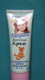 """Детский крем Bielita Витэкс """"Лапушка"""" на натуральных маслах с витаминами А и Е"""