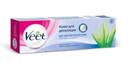 Крем для депиляции Veet для чувствительной кожи с алоэ вера и витамином E