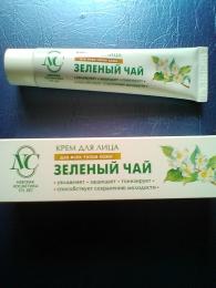 """Крем для лица для всех типов кожи """"Невская Косметика"""" Зелёный чай"""