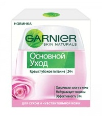 Крем для лица Garnier основной уход, глубокое питание для сухой и чувствительной кожи