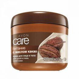 """Крем для лица и тела Avon Care """"Масло какао"""" питающий для сухой и очень сухой кожи."""