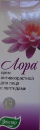 Крем для лица Эвалар «Лора» антивозрастной с пептидами