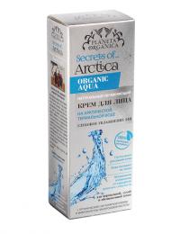 """Крем для лица Planeta Organica  Secrets of Arctica  """"Глубокое увлажнение 24h"""""""