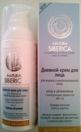 Крем для лица Natura Siberica дневной для жирной и комбинированной кожи