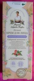 """Ночной крем для лица Рецепты бабушки Агафьи """"Активное омоложение"""" Сибирский женьшень+"""