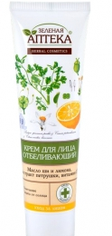 "Крем для лица отбеливающий ""Зеленая Аптека"" Масло ши и лимона, экстракт петрушки, витамин Е"