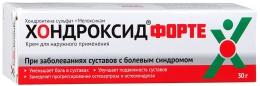 Крем для наружного применения Хондроксид Форте