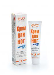 Крем для ног с мочевиной Evo 10%