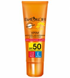 Крем для особо чувствительных участков лица Биокон Максимальная защита SPF 50