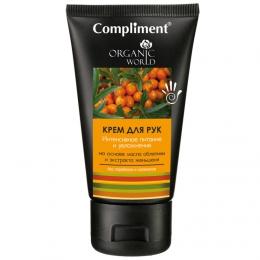 Крем для рук Compliment Organic World Интенсивное питание и увлажнение