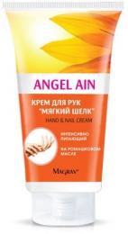 Крем для рук Magrav Angel Ain «Мягкий шелк» интенсивно питающий на ромашковом масле