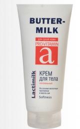 Питательный крем для тела для сухой кожи Lactimilk Butter-Milk Pro-Vitamin A