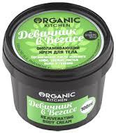 Крем для тела Organic Kitchen «Девичник в Вегасе»