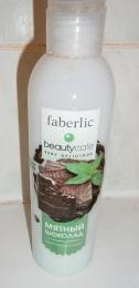 """Крем-гель для душа Faberlic Beauty Cafe """"Мятный шоколад"""""""