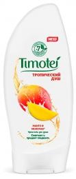 """Крем-гель для душа Timotei """"Тропический душ"""" Манго и молочко"""