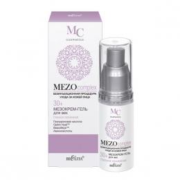 """Крем-гель для век Bielita Витэкс MC cosmetics MEZOcomplex """"Глубокое увлажнение"""" 30+"""