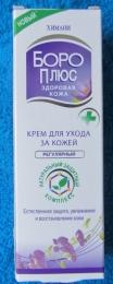 """Крем для ухода за кожей Himani """"Бороплюс здоровая кожа"""" Регулярный"""