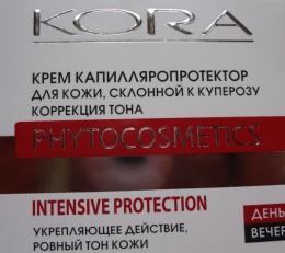 """Крем капилляропротектор для кожи, склонной к куперозу КОРА """"Коррекция тона"""""""