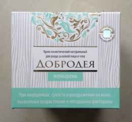 """Крем косметический натуральный для ухода за кожей лица и тела """"Добродея"""" Женьшень"""