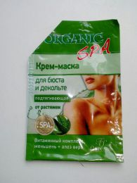 Крем-маска для бюста и декольте подтягивающая Floresan Organic SPA женьшень + алоэ вера