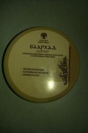 """Питательная крем-маска для лица Сибирское здоровье """"Баархад"""" с норковым маслом"""