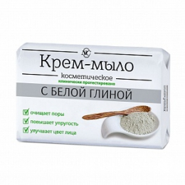 """Крем-мыло косметическое с белой глиной """"Невская косметика"""""""