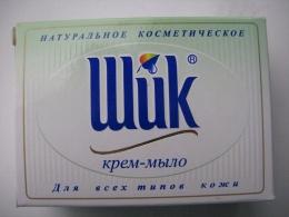 """Крем-мыло """"Шик"""" натуральное косметическое для всех типов кожи"""