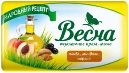 """Туалетное крем-мыло """"Весна"""" Олива, миндаль, персик"""