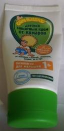 """Детский защитный крем от комаров """"Мое солнышко"""""""