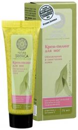 Крем-пилинг для ног Natura Siberica обновление и смягчение кожи