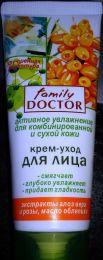 Крем-уход для лица Family Doctor Активное увлажнение для комбинированной и сухой кожи