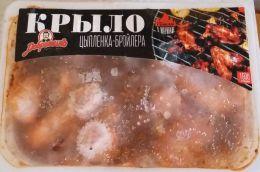 Крыло цыпленка-бройлера в маринаде для гриля ТМ «Добрынинъ»