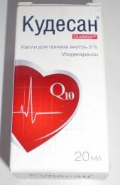 кудесан q10 препарат содержащий коэнзим описание