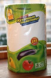 "Кухонные полотенца бумажные ""Фрекен Бок"""