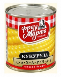 """Кукуруза сахарная консервированная """"Фрау Марта"""""""