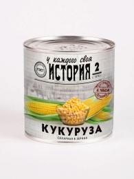 Кукуруза сахарная в зернах «История»