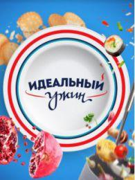 """Кулинарное шоу """"Идеальный ужин"""", канал ЧЕ"""
