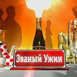 """Кулинарное шоу """"Званый ужин"""""""