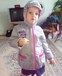 Куртка детская MMdadak  Kropkowa 9A