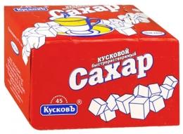 Кусковой быстрорастворимый сахар КусковЪ
