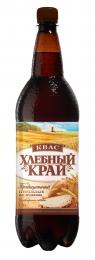 """Квас """"Хлебный край"""" традиционный"""