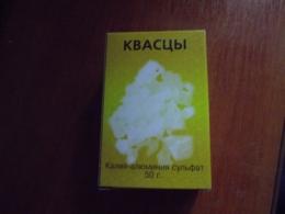 """Калия-алюминия сульфат """"Квасцы"""" ДОН"""