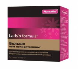 """Витамины Lady's formula """"Больше чем поливитамины"""""""
