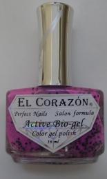 Лак для ногтей El Corazon Active Bio-gel №423/97 easter eggs