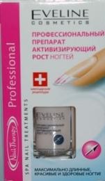 Лак для ногтей Eveline активация роста ногтей