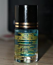 """Лак для ногтей Умная Эмаль """"Супер блестящее покрытие"""" с бриллиантовой пудрой и витаминами А и Е"""