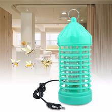 Лампа антимоскитная FLARX арт.YJ087180686
