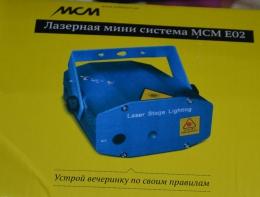 Лазерная мини-система MCM E02 Willmart