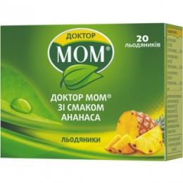 """Леденцы от кашля """"Доктор Мом"""" с вкусом ананаса"""